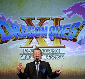 Koichi Sugiyama: Las pruebas draconianas