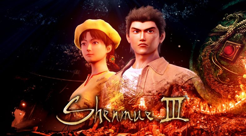 Shenmue III acada os 7 millóns de dólares na súa campaña de financiamento