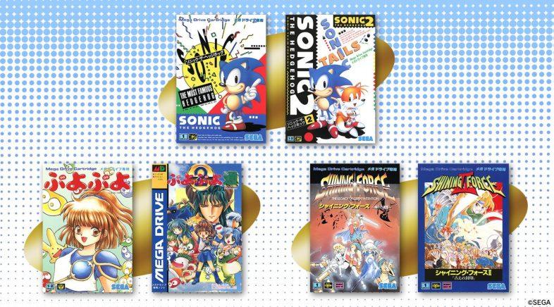 SEGA abre votacións para escoller os xogos da súa Mega Drive Mini