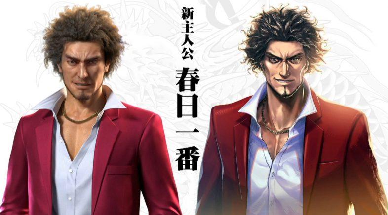 SEGA anuncia unha nova entrega de Yakuza