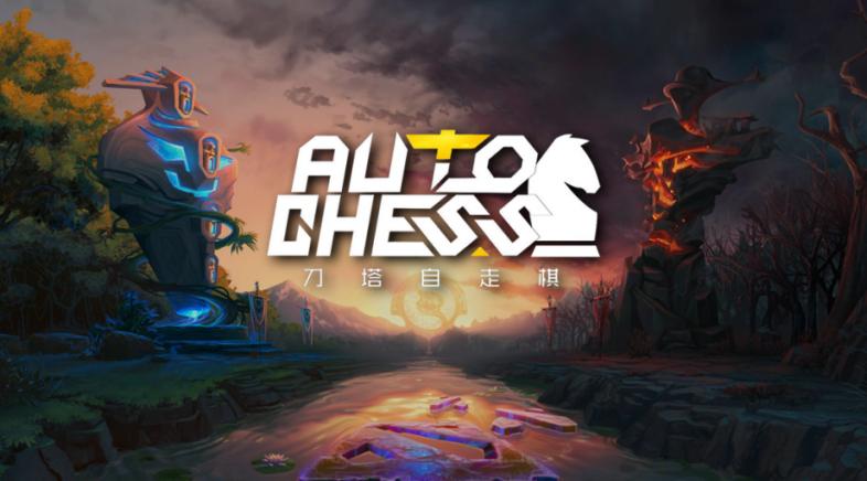 Valve confirma estar a traballar nun DOTA Auto Chess de seu