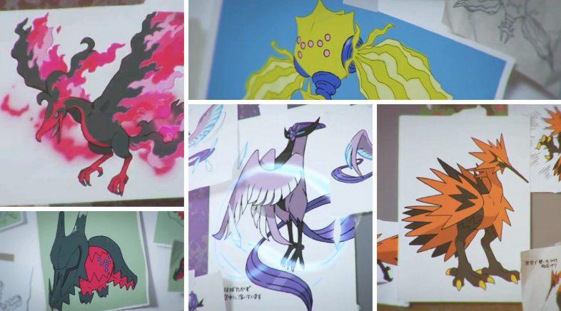 Un medio portugués foi o responsábel das filtracións de Pokémon Espada e Escudo