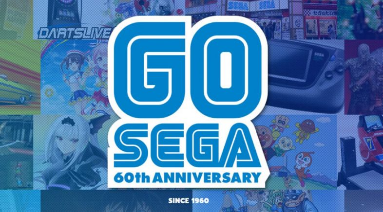 Sega celebra o seu 60 aniversario co lanzamento de diferentes xogos retro